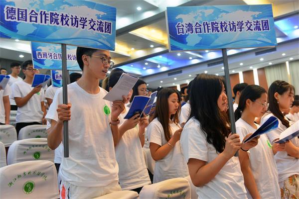 育人合作模式更加多元,与中国轻纺城万豪,国际酒店集团和中国互联网